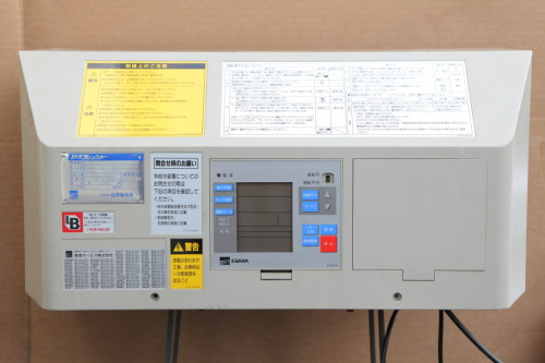 50BIRMD53.7C 制御盤 IRKS23.7