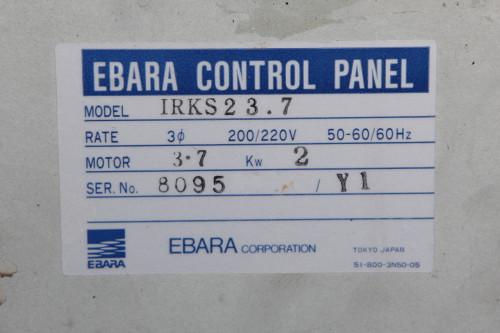 制御盤銘板 IRKS23.7