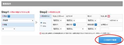 鶴見製作所 CAD・図面データダウンロードがリニューアル