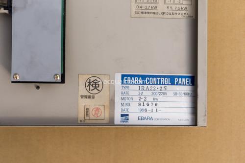 制御盤 銘板 IRA22.2S