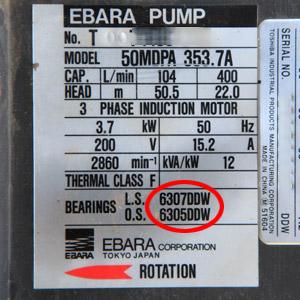 50MDPA353.7Aベアリング型番