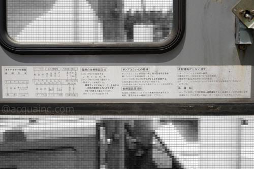 佐山製作所 ユニフォス結線図