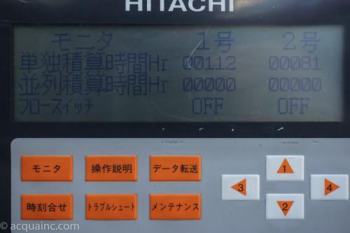 単独積算時間 並列積算時間 フロースイッチ