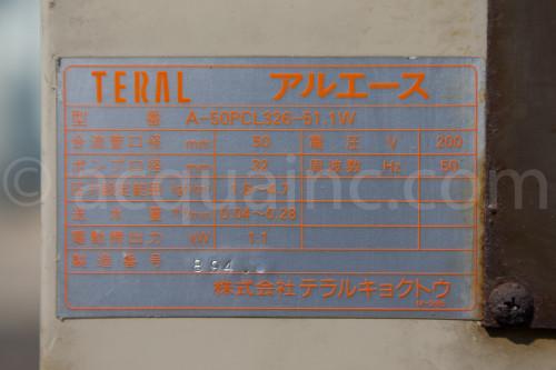 テラルキョクトウ A-50PCL326-51.1W 銘板