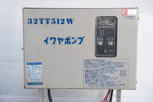 イワヤポンプ制御盤 32TT512W