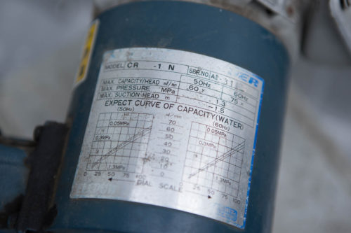 CR-1N 銘板