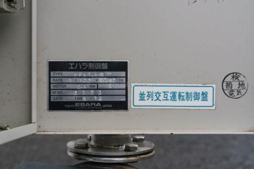 制御盤 エハラ制御盤 IPL1.4S 銘板