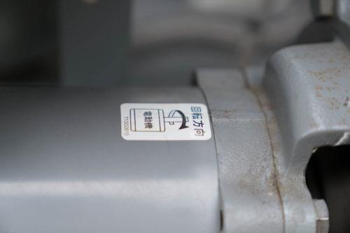 KN-505-C1.5 モータ 回転方向