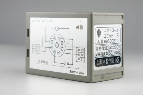 川本製作所 コントロールユニットB 69600210