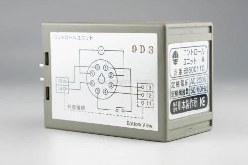 川本製作所 コントロールユニットA 69600110