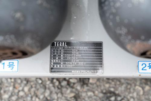 テラル SX-PCL502-52.2DL 銘板