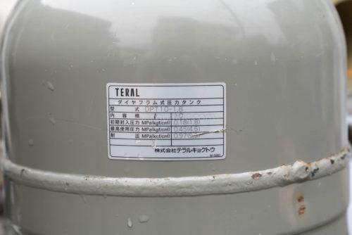 圧力タンク DPT-10-1.8