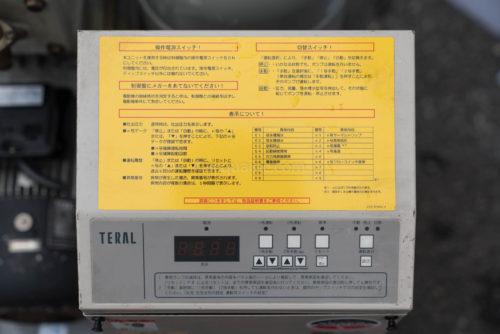 制御盤 BQSXF-2D-2.2 操作パネル