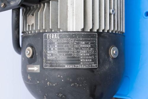 テラル AX502-52.2 銘板