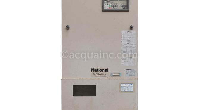 ナショナル PH-32BGM11-K 増圧直結給水装置