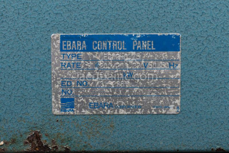 荏原製作所 EPD2-0.75 銘板