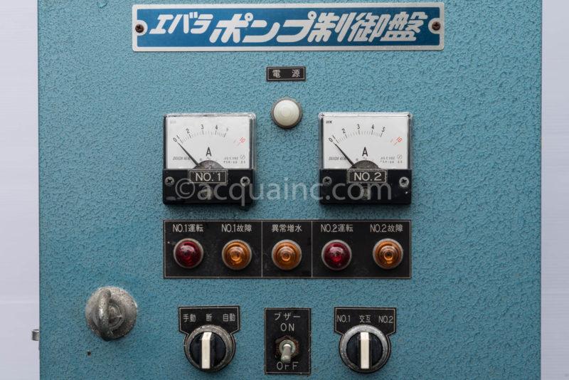 荏原製作所 EPD2-0.75 操作部