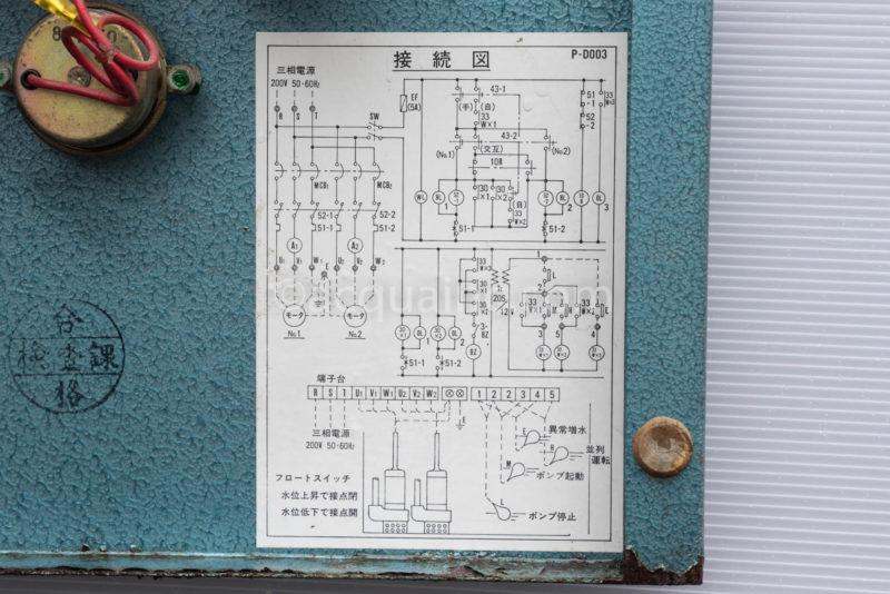 EPD2-0.75 接続図