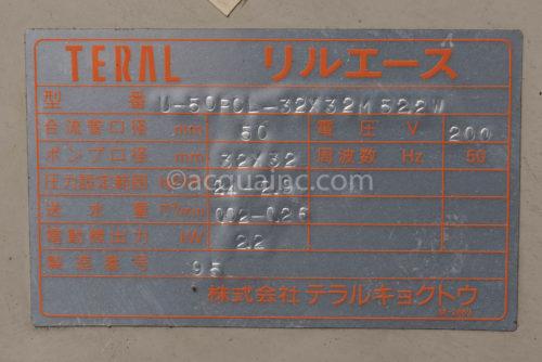 テラルキョクトウ リルエース U-50PCL-32X32M52.2W 銘板 ※製造番号一部画像処理